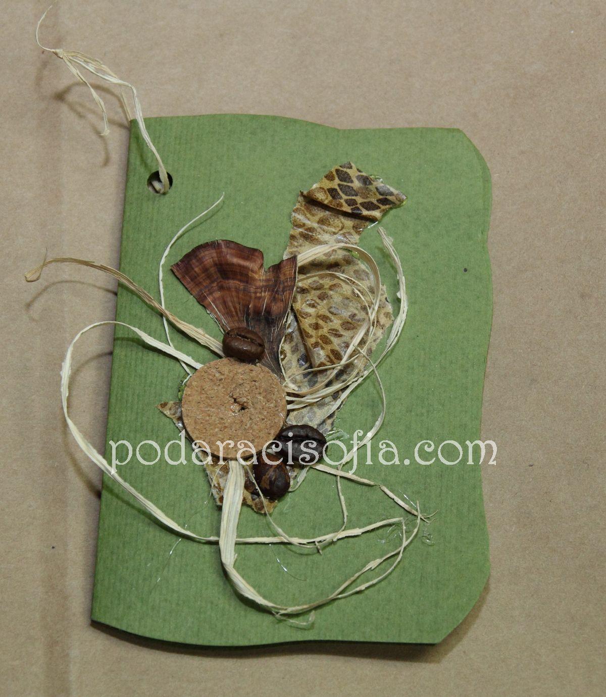 Картичка с естествени материали и кафени зърна