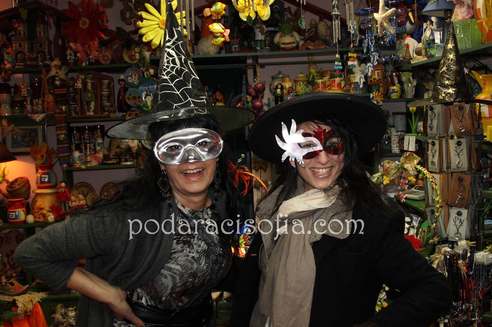 Пепина и Линда в магазин за подаръци Gifts