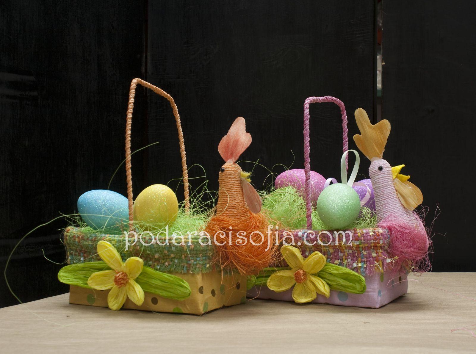 Красиви и весели кошнички за великденски яйца от магазин за подаръци Gifts