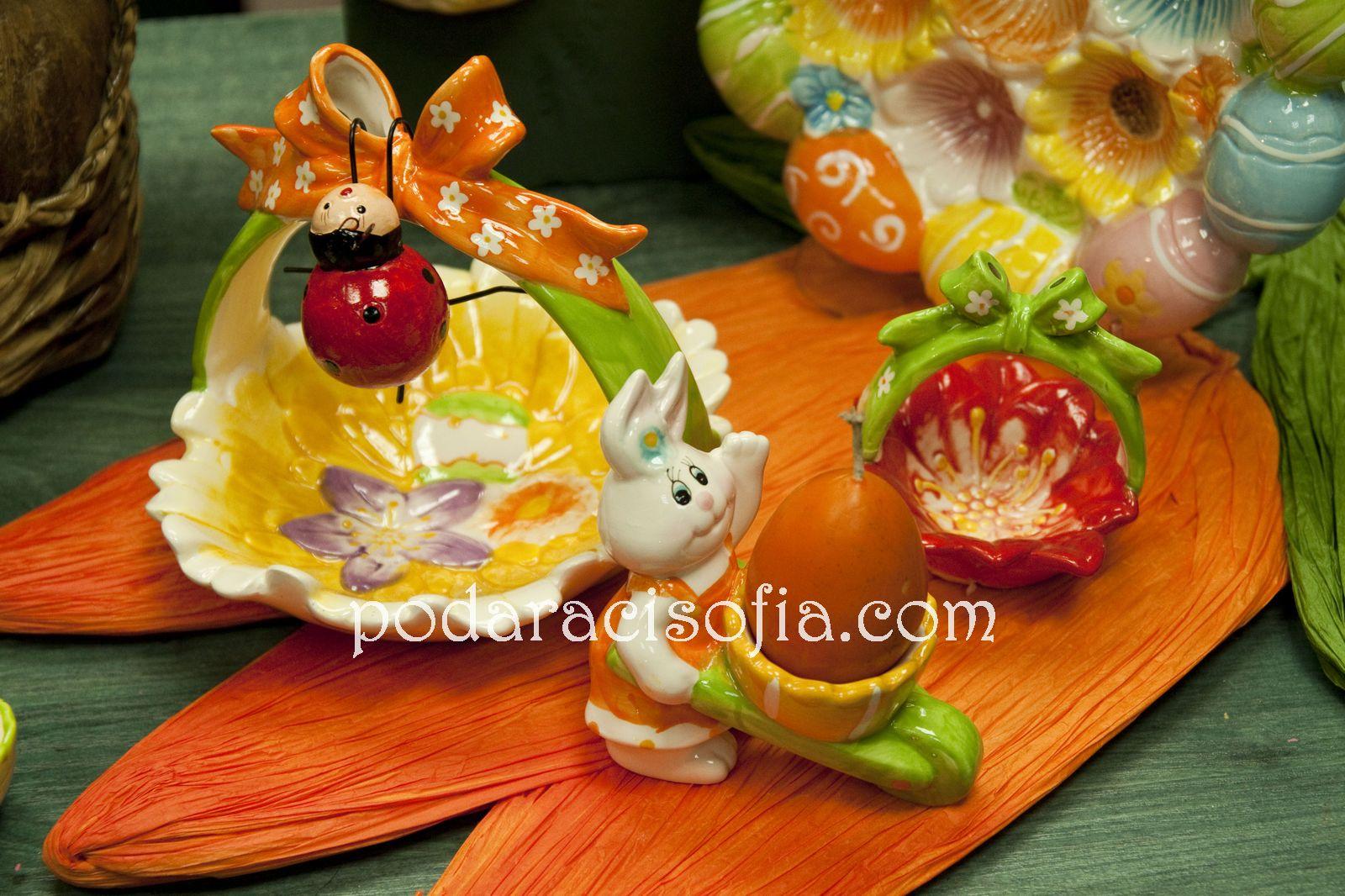 Порцеланови поставки за великденски яйца от магазин за подаръци Gifts