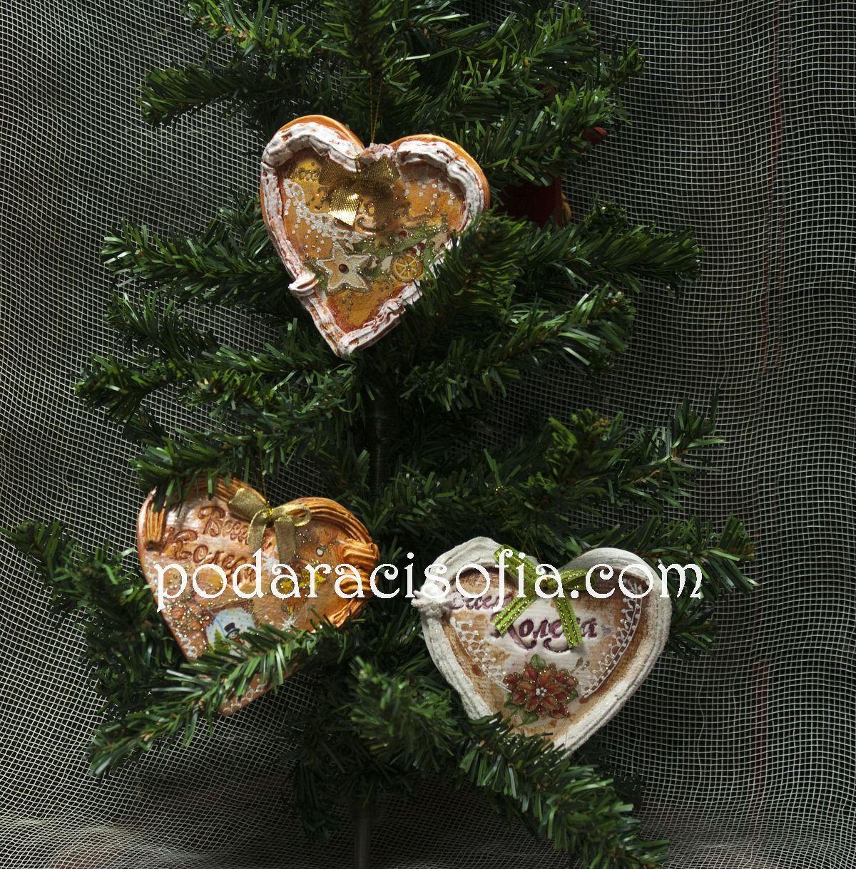 Керамични сърца за украса на Коледната елха о магазин Gifts
