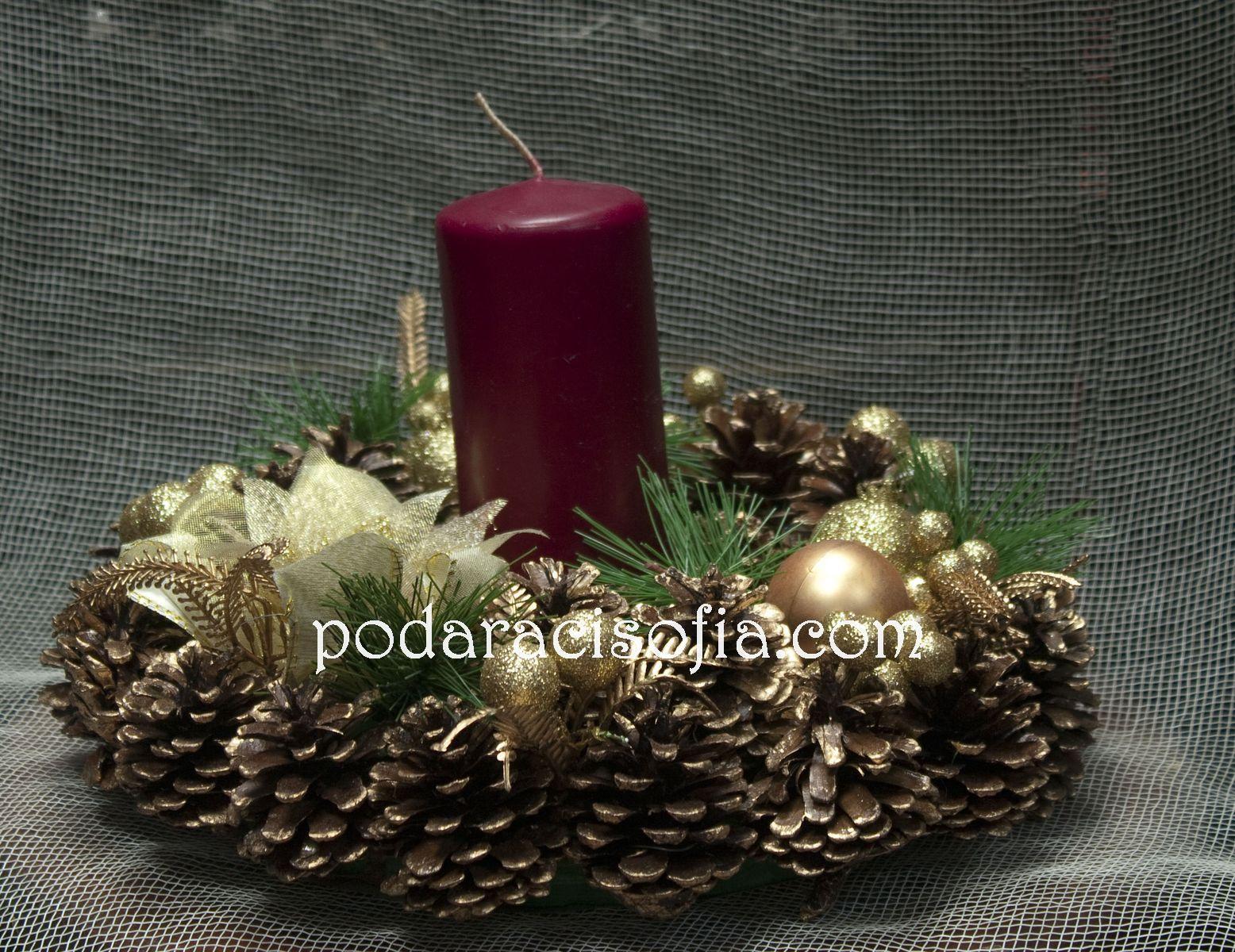 Коледен венец със свещ от магазин Gifts