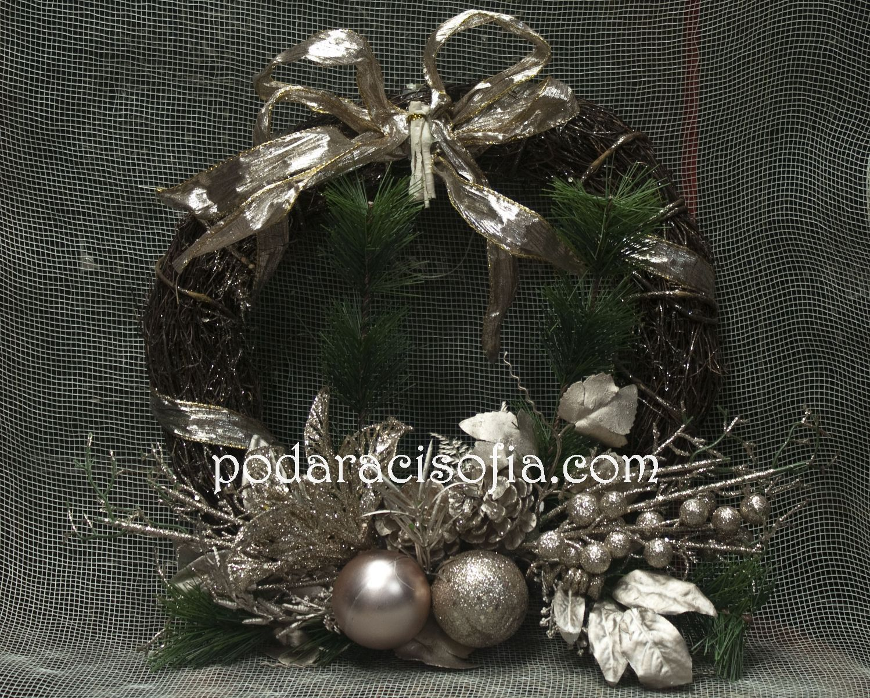 Празничен венец за врата в бронзово от магазин Gifts