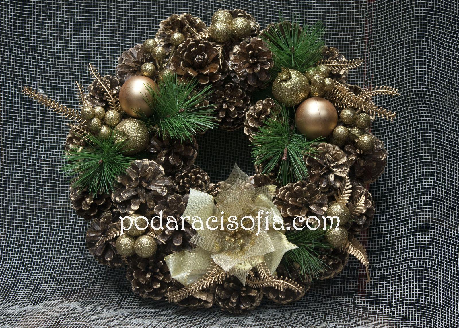 Коледен венец за врата от магазин за подаръци Gifts
