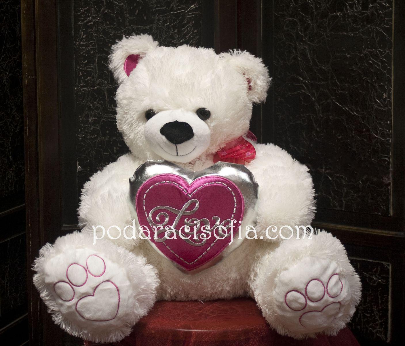 Плюшено бяло мече с розово сърце от Gifts