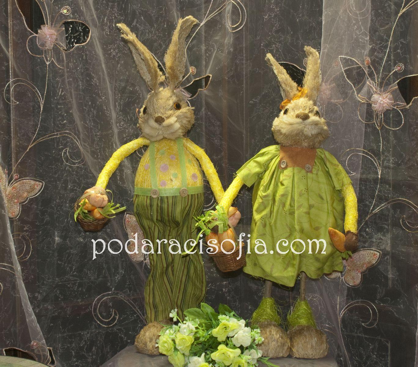 Великденски зайци за декорация от Gifts