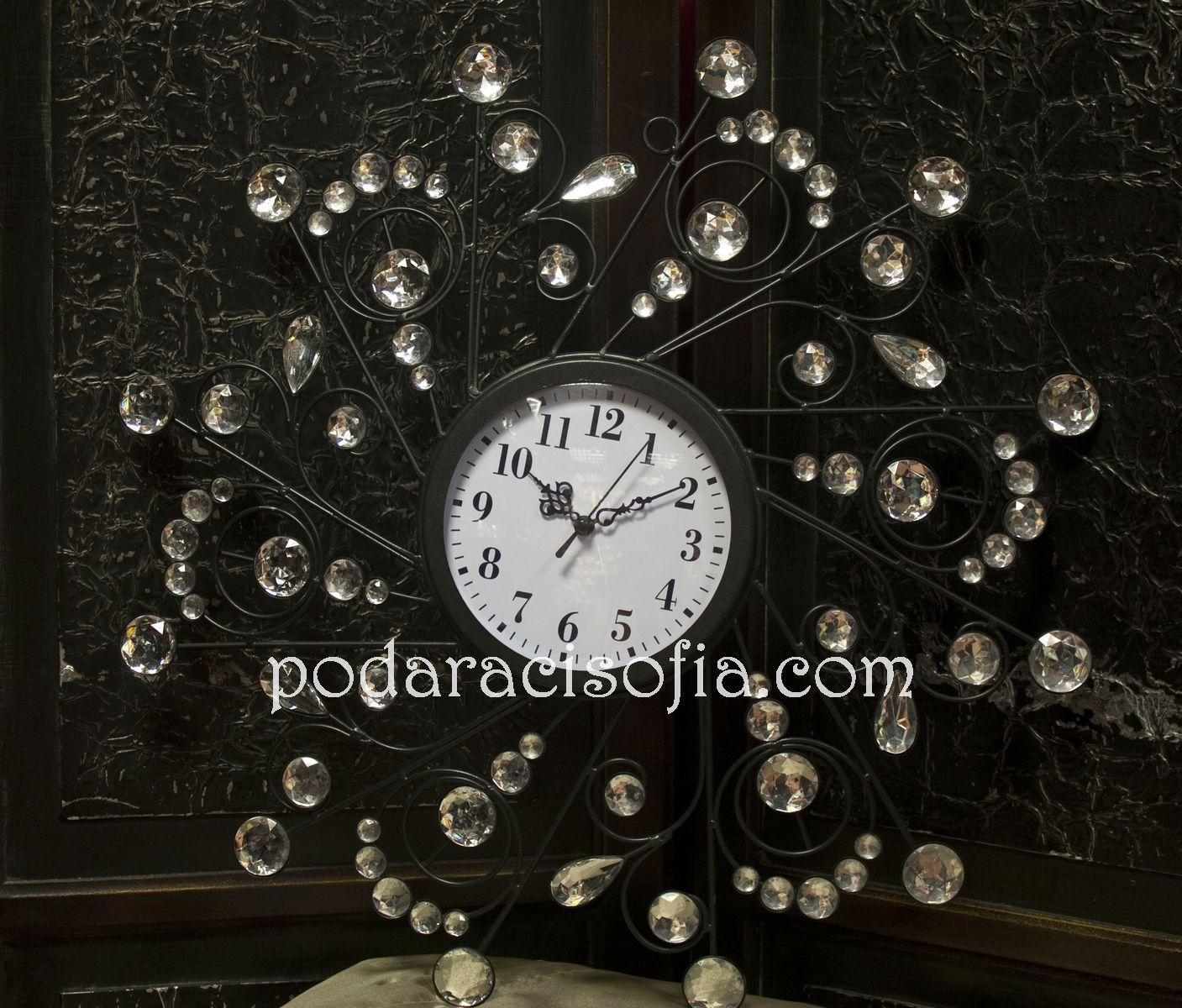 Часовник за стена от Gifts