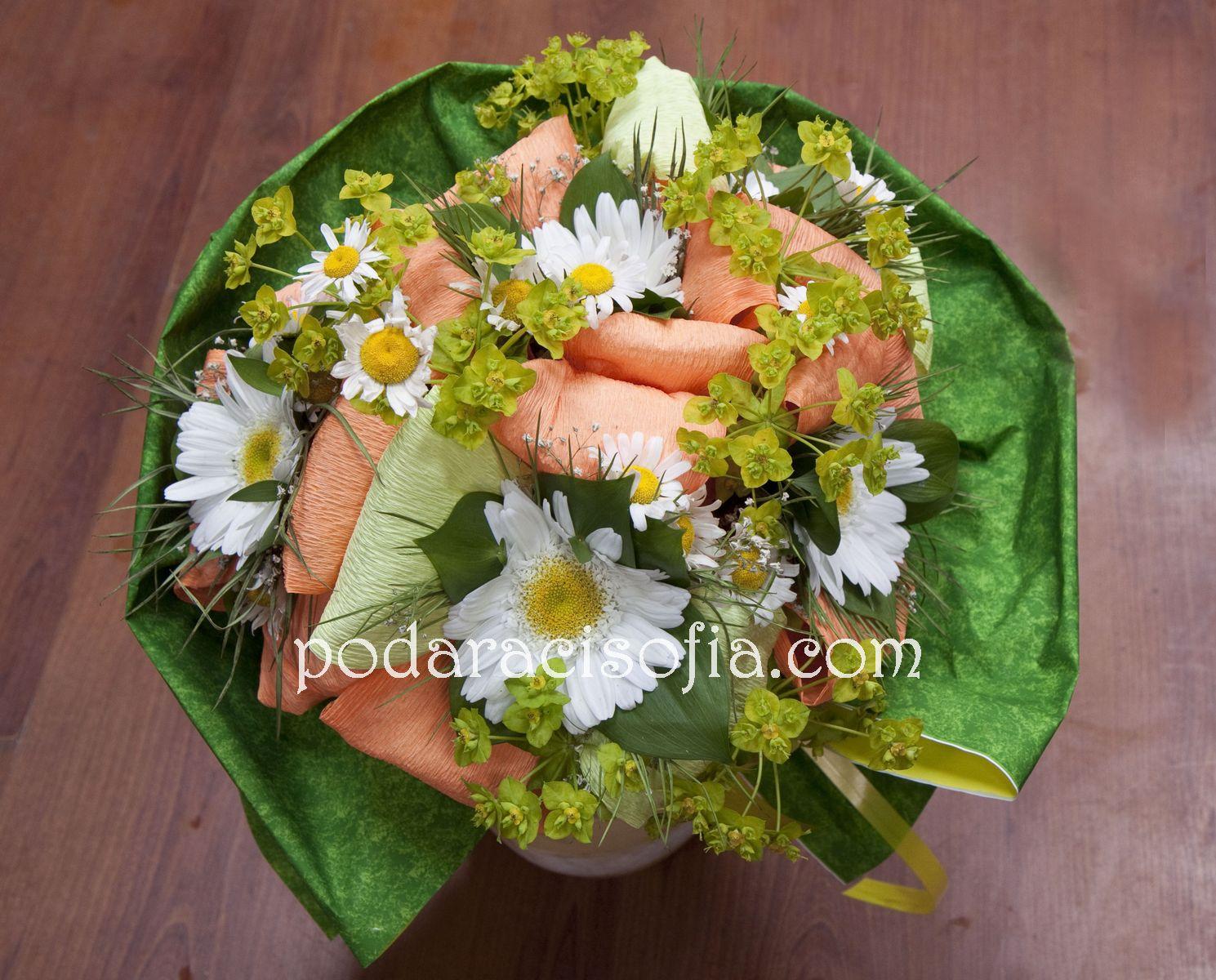 Букет с маргарити за дама от Gifts