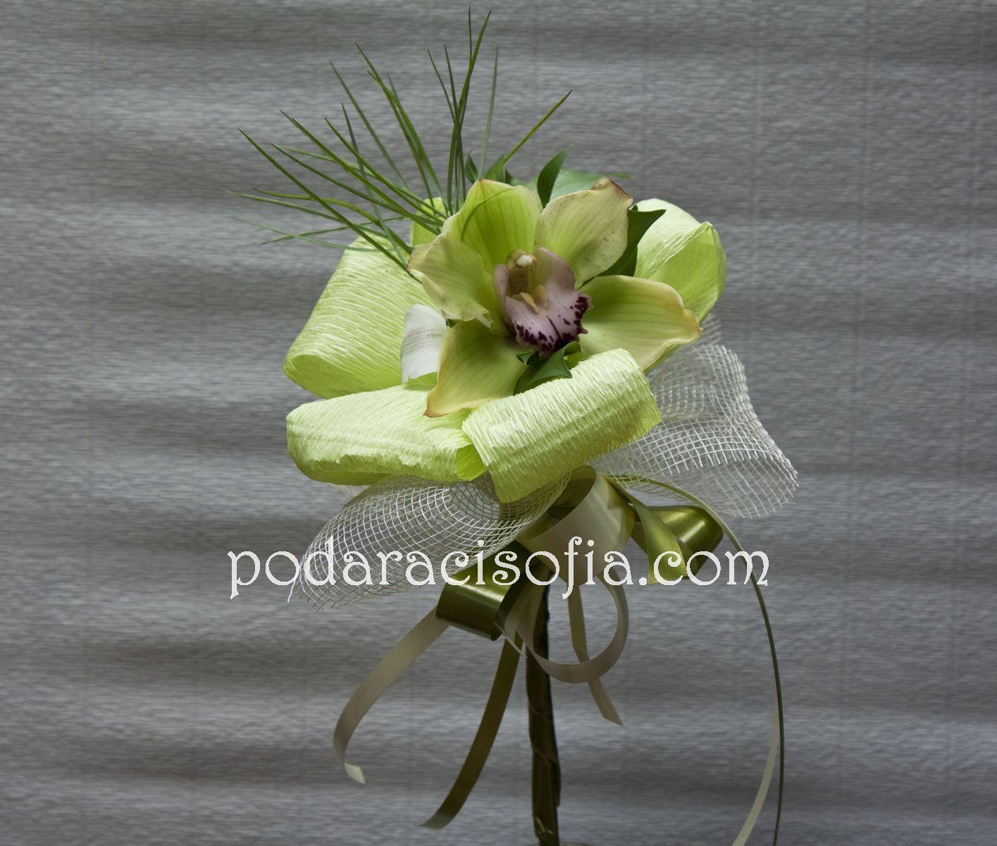 Букет с орхидея от магазин Gifts