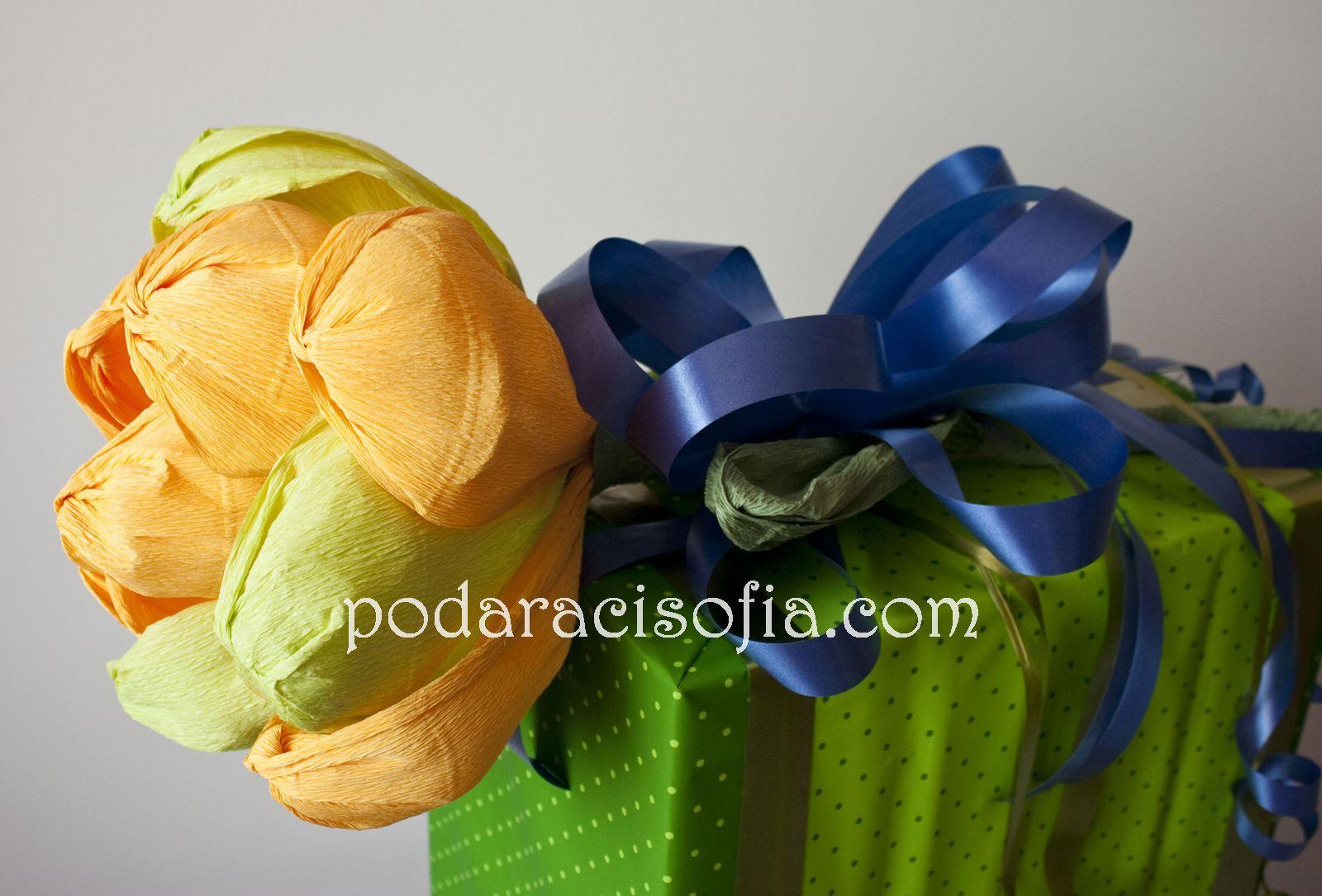 Опаковка за подарък  с цвете от хартия от магазин Gifts